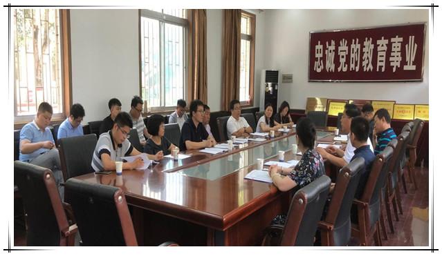 西安旅游职业中等专业学校 落实教育信息化2.0行动 持续推进智慧校园建设