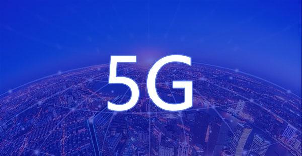 宁夏已建成1476座5G通信基站