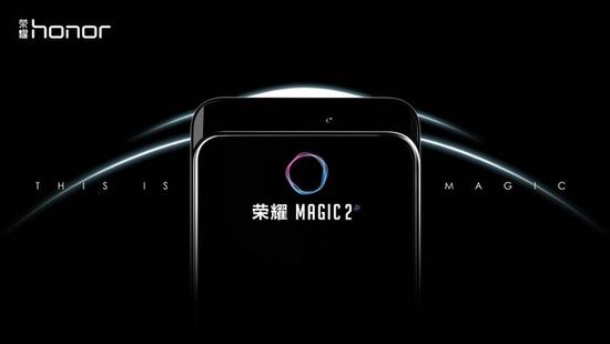 """荣耀总裁再怼电视开关机广告 称手机业迎来""""飓风"""""""