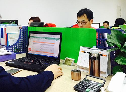 北京网站建设明细报价表