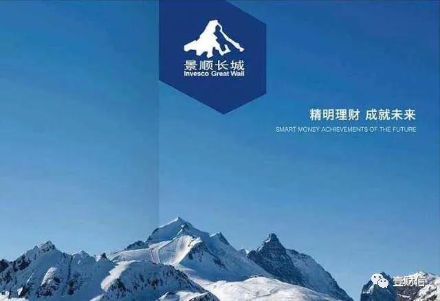 刘彦春今年业绩全面失守 景顺长城新兴成长或该改名