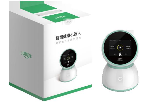 小明医声智能科技畅谈大健康 人工智能的现在与未来