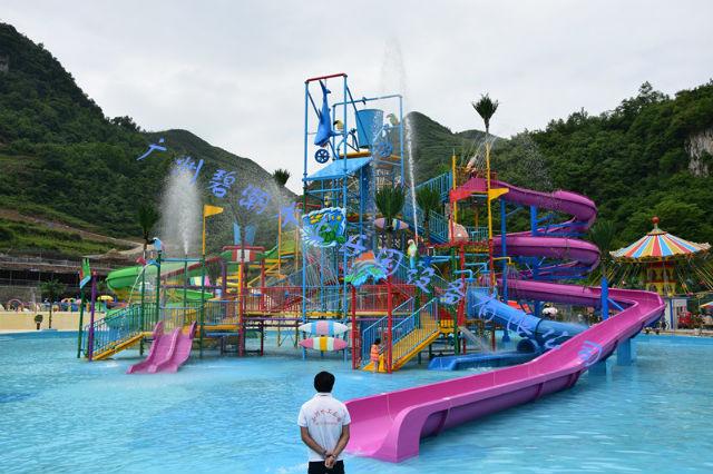 走進廣州碧潮|感受廣州碧潮水上樂園的魅力|廣州碧潮水上樂園設備有限公司-歡迎加入我們!