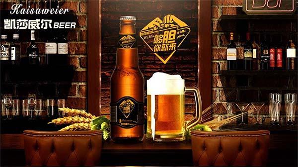 走進德國凱思特啤酒|感受石家莊德國凱思特啤酒的魅力|石家莊德國凱思特啤酒股份有限公司-歡迎加入我們!