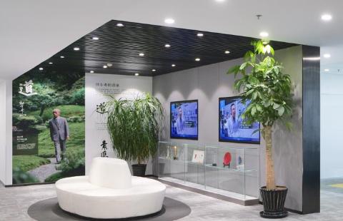 走进松下集团|感受松下智能植物工厂的魅力|松下电器(新葡萄京娱乐场)有限公司