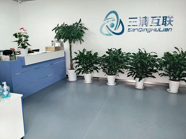 """北京三清互联科技有限公司荣获2020年度""""配电终端十大品牌"""""""