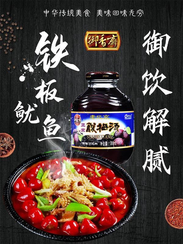 正宗老北京告诉你真正的北京人爱吃什么,不是烤鸭和豆汁