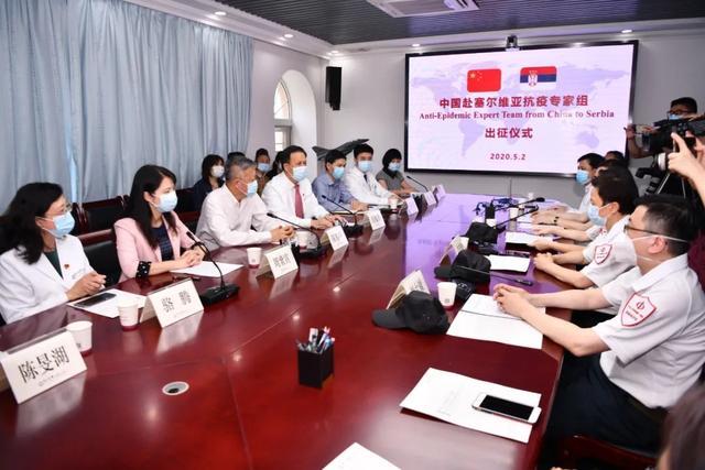刚刚,中国赴塞尔维亚抗疫专家组再出发
