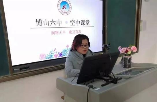 """【民生365】博山区""""用心用力""""推进教育高质量发展"""