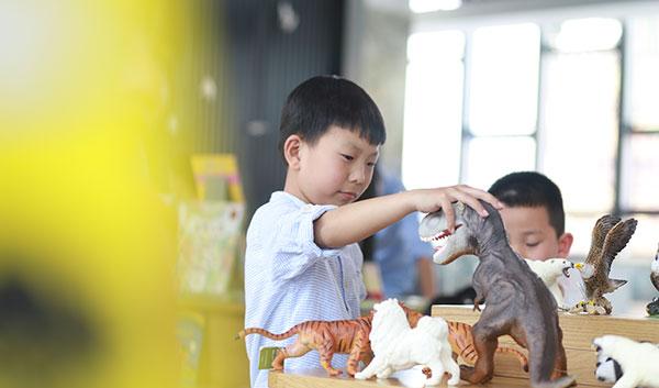 沙县湖源中心幼儿园教育宣传月