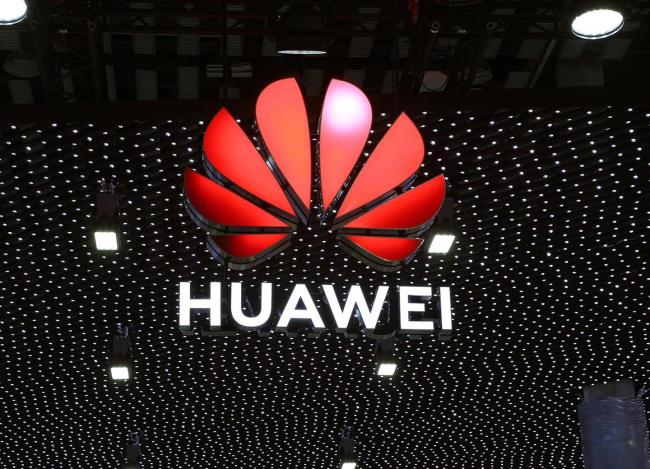 华为面向全球线上举办2020全球金融峰会