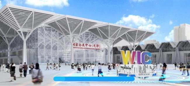 """第四届世界智能大会展览搬上""""云端"""" 可3D虚拟游览"""