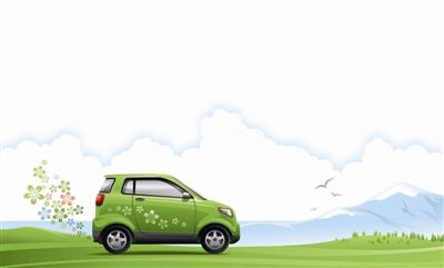 促进汽车节能与利用新能源协调发展
