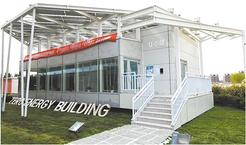 零能耗小屋建筑落成中新天津生态城