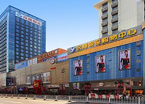 汉商集团子公司卓尔控股多渠道发力大健康产业