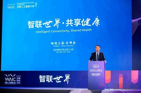 强生出席2020世界人工智能大会谈医疗创新