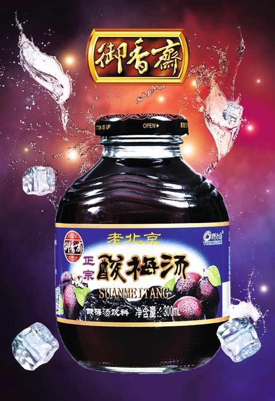 可以代表中国的传统饮料,你喝过几种?