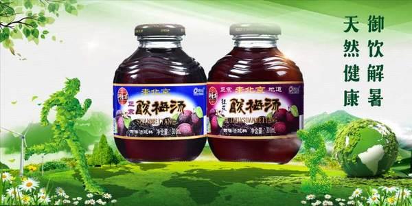 世界十大名汤中国有哪些?有没有酸梅汤?