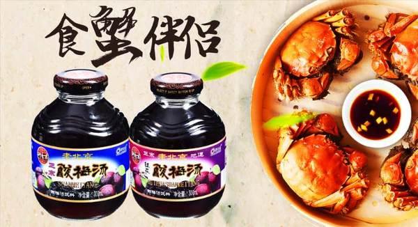 1915年德国人镜头下的中国美食:夫妻肺片、暖锅、北京酸梅汤