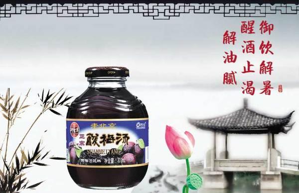 盘点十大中国名饮,有几个你喝过,满满记忆的味道