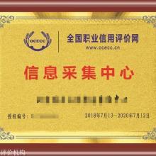 专业的技能培训机构——北京蓝源企业管理有限公司
