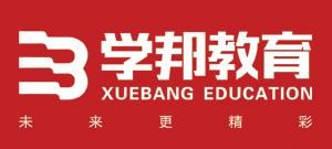 陕西学邦教育——建设行业职业教育培训机构