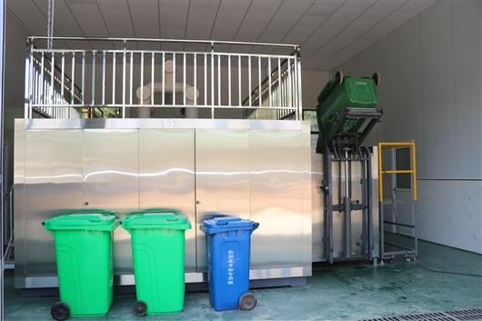 变废为宝,武汉工商学院生化处理厨余垃圾