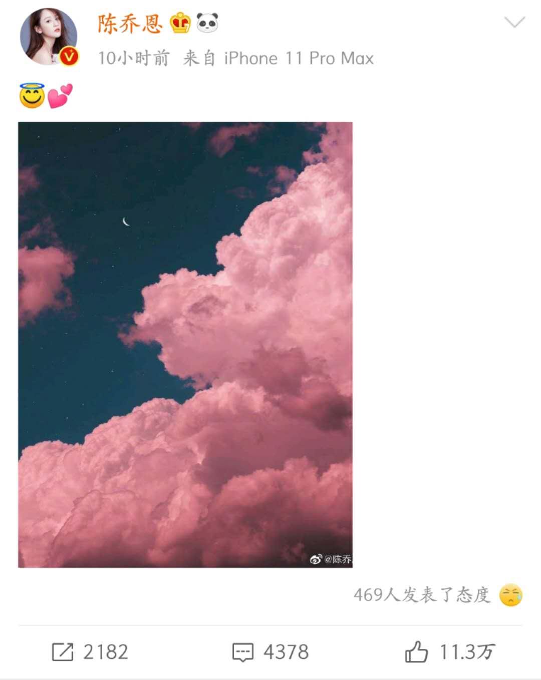 陈乔恩连续4年晒粉色天空悼念乔任梁