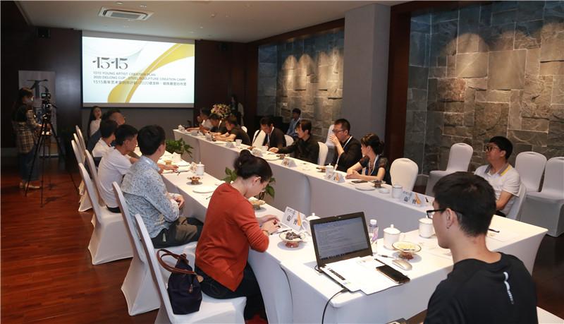 重新认识与定义钢铁雕塑:不灭·1515青年艺术家创作计划发布会在京举行