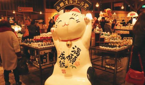 日本旅游景点推荐:小樽音乐盒堂
