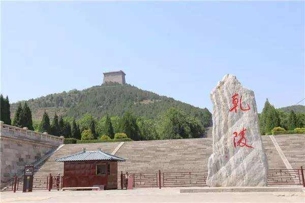 陕西旅游景点推荐:乾陵