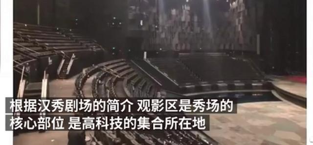 武汉万达德贡公司所属的汉秀剧场发生一起事故