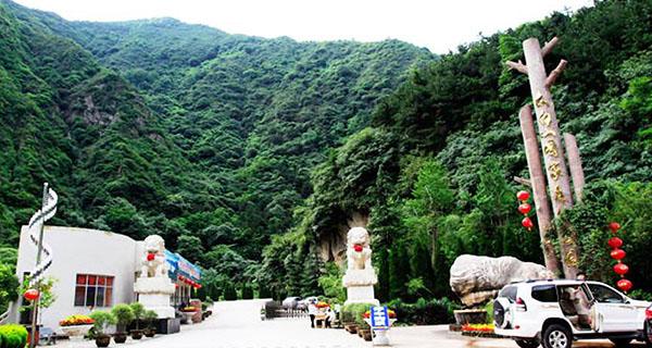 陕西旅游景点推荐:太白山国家森林公园