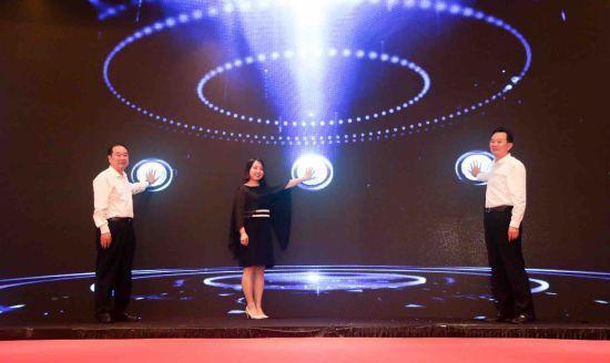 天工建筑产业互联网平台启动