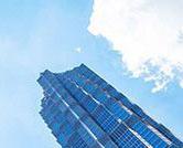 国家统计局:上一季度建筑业总产值下降16%