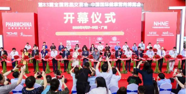 苏州天龙频频亮相医药展会,凸显品牌影响力!