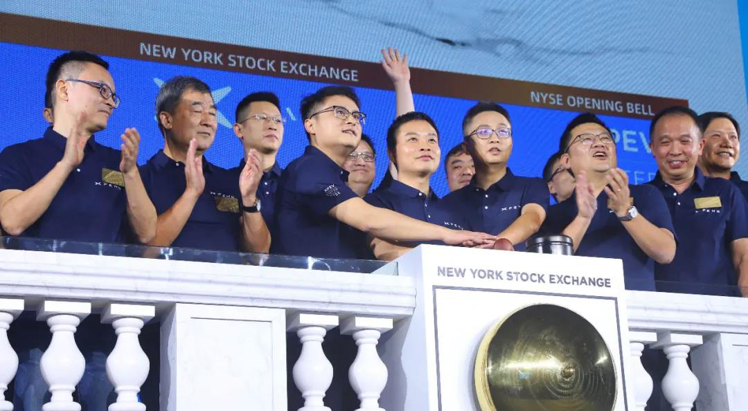 小鹏汽车在美国成功上市,股价大涨!