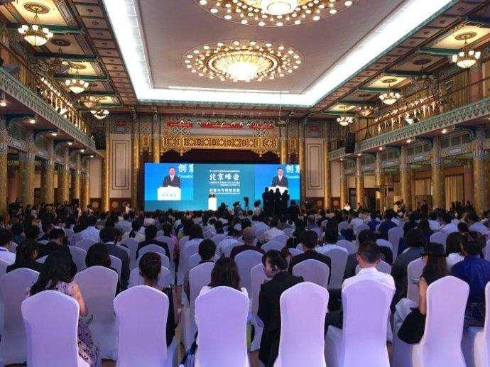 第三届联合国教科文组织创意城市北京峰会在京召开