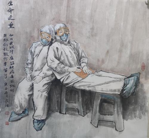 """中国抗疫背后的""""爱""""与""""敬"""""""