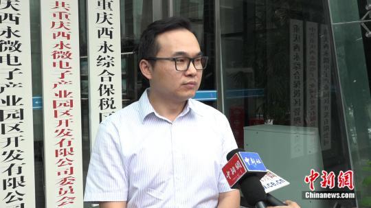 重庆西永微电子产业园精准施策引才留才