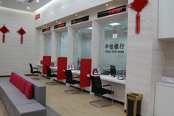 中信银行将专注为小微企业提供更优质融资服务