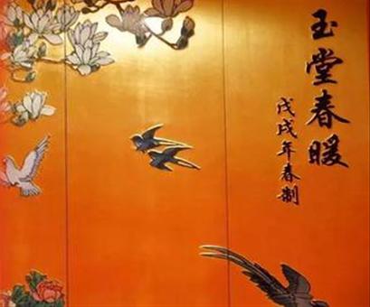 2020广州米其林指南榜单22日正式发布,共有89家餐厅入选。