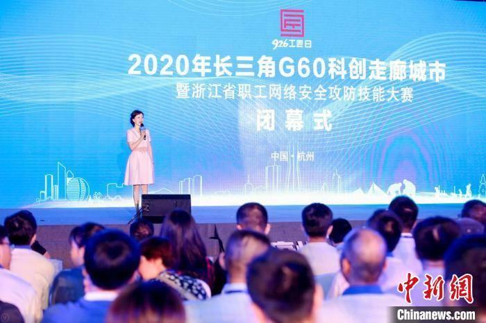 """长三角G60科创走廊工匠联盟成立 育新时代""""数字精英"""""""