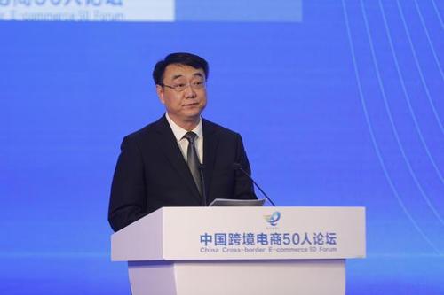 中国跨境电商系列教材及从业人员评定标准发布