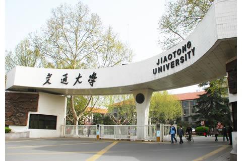 西安交通大学举行优秀学生标兵评选展示大会