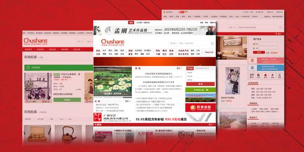 黄河文化 承载文化复兴,传承华夏文明