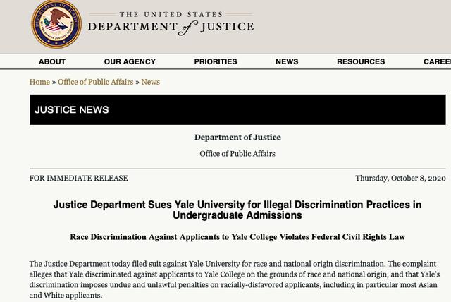 耶鲁大学涉嫌歧视亚裔学生被正式起诉