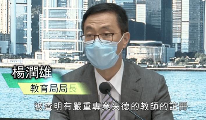 """香港教育局:不容""""港独""""和违法意识在学校蔓延"""