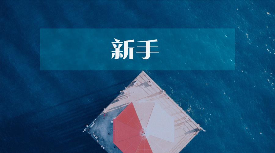 """年内私募""""进出""""数量均超800家 新手杜广任天弘基金新债基基金经理"""