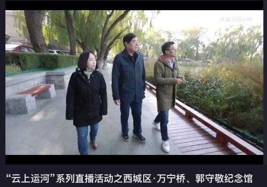 """""""云上运河""""直播讲述京杭大运河""""最后一公里""""贯通故事"""